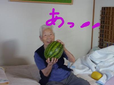 目方当て94
