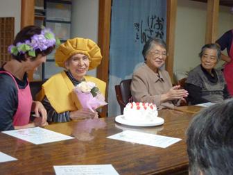 米寿の祝い1