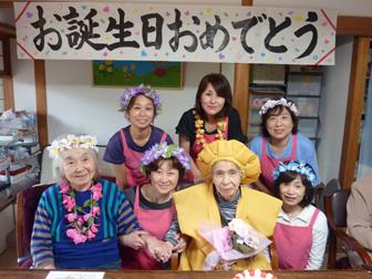米寿の祝い3