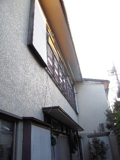北沢ハウス