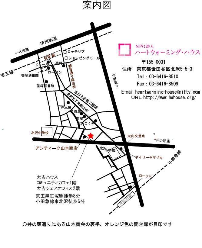 大吉寺子屋案内図