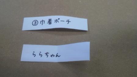 2011080810520000.jpg