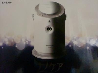ナノケア110111