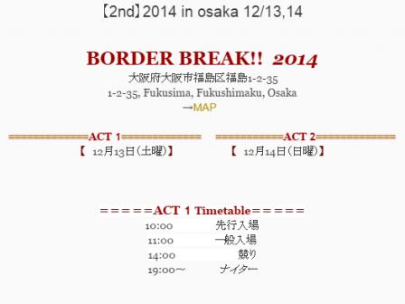 border_20141008215751183.png