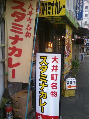 gyuhachi1005041.jpg