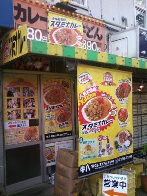 gyuhachi1005042.jpg
