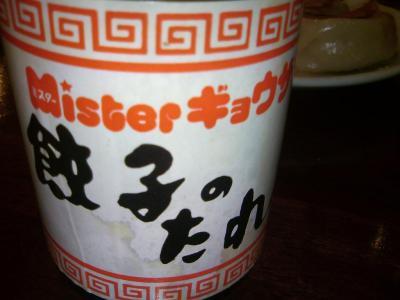 koikuchiya10032511.jpg