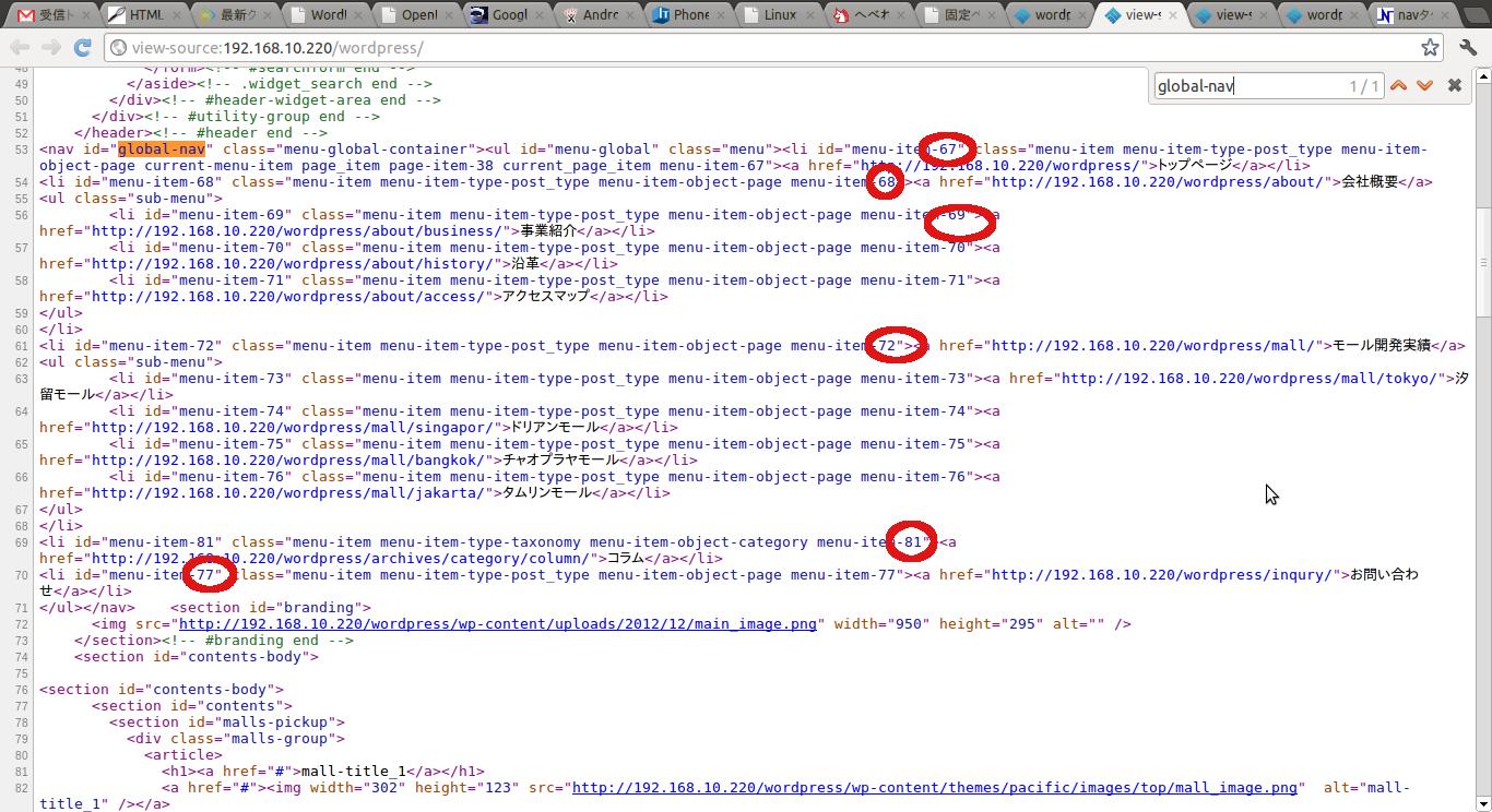 Screenshot-2012-12-22 00:30:00