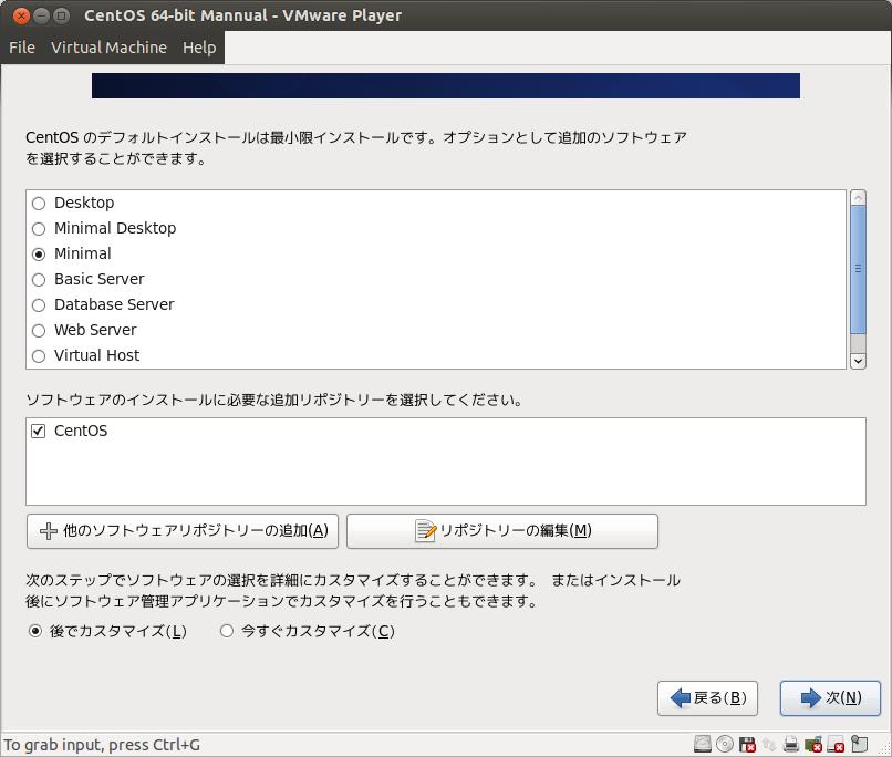 Screenshot_from_2013-04-01 20:30:44