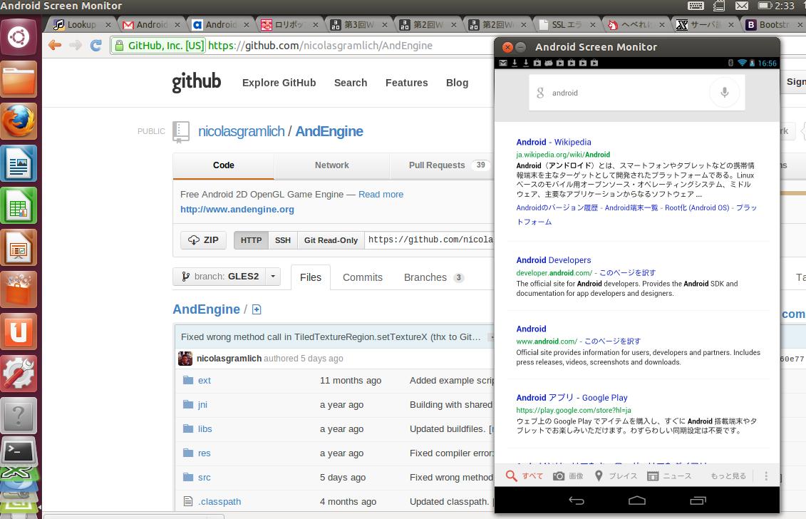 Screenshot_from_2013-04-14 16:56:51