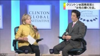 140930安倍・クリントン対談