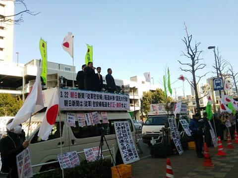 朝日新聞前