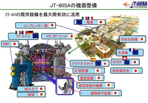 e645bc02-s.jpg