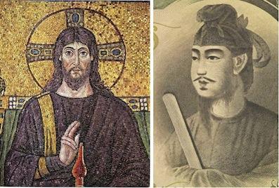 イエスと聖徳太子