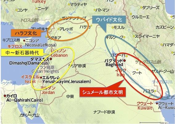 シュメール文明地図変遷