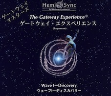 japanese_gateway_masters_wave_1.jpg
