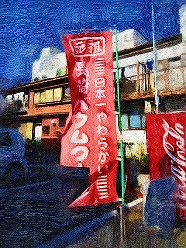 IMG_2286(油彩)
