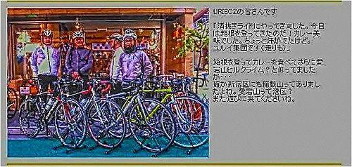 サコッシュ なう(HDRアートクラフト・強)