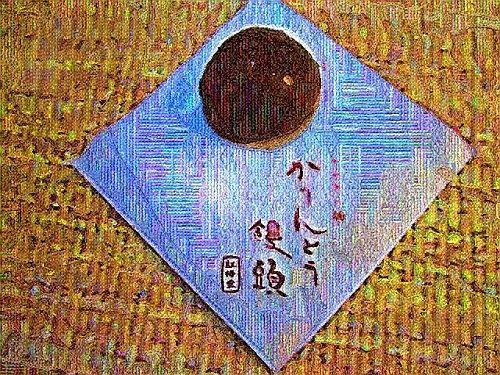 IMG_2900(ししゅう)