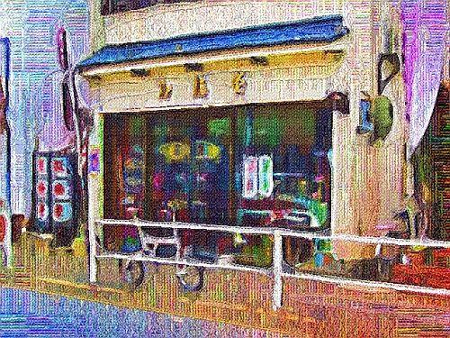 IMG_2886(ししゅう)