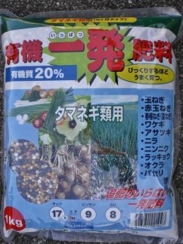 2011-10-28+2011-10-28+001+004_convert_20111030151657.jpg