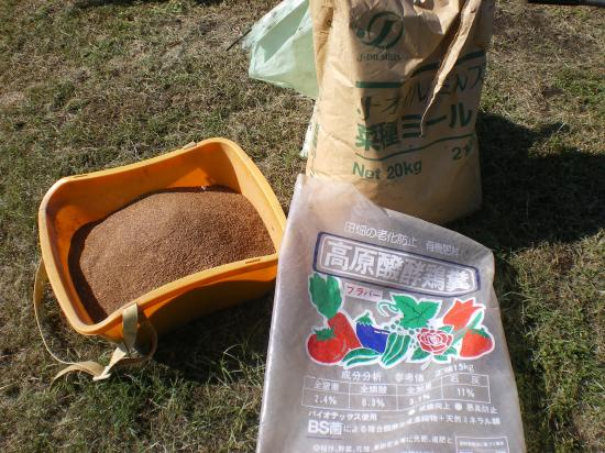 肥料_convert_20110830180505