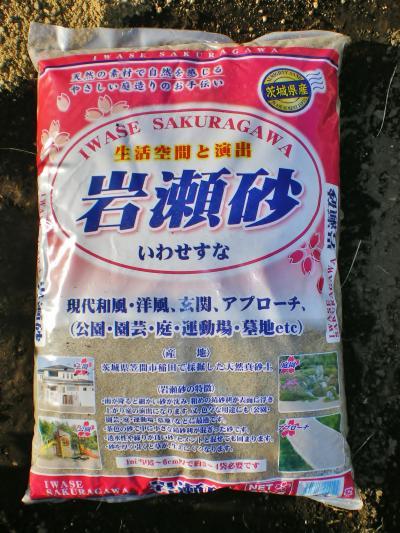 山砂_convert_20111126144900