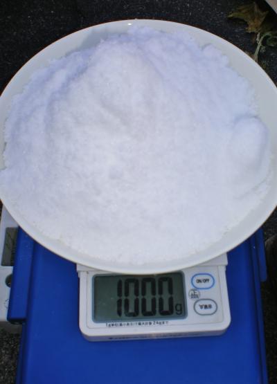 塩計量_convert_20111204162500