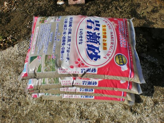 山砂_convert_20120205173144