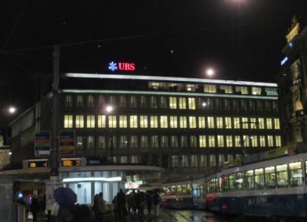 UBS本店