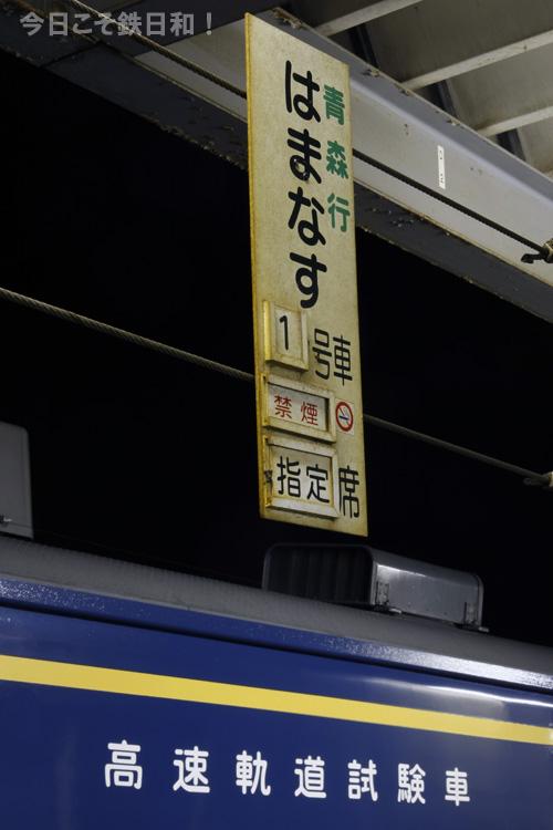_MG_8176.jpg