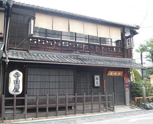 京都・寺田屋