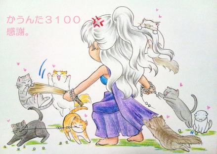 3100感謝:疱瘡神vs猫女神。