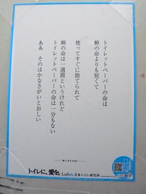 P1040528.jpg