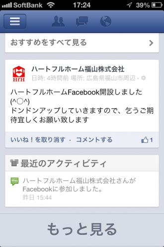 フェイスブックR