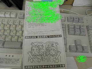 DSCN0246a.jpg