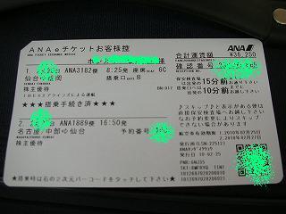 DSCN7119a.jpg