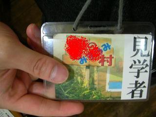 DSCN7271a.jpg