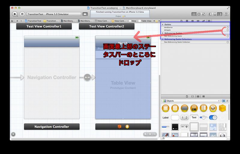 3スクリーンショット 2012-02-24 2.50.40