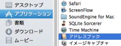 スクリーンショット 2012-03-14 1.14.59