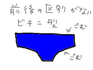 snap_hibikore3_20118020848.jpg
