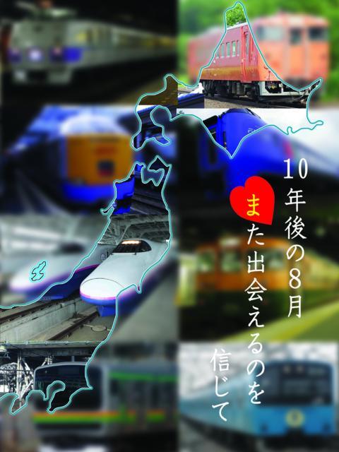 10蟷エ蠕後・8譛・譚ア譌・譛ャ_convert_20110808001023