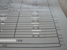 P1010754_convert_20110413100020[1]gakusyukeikaku