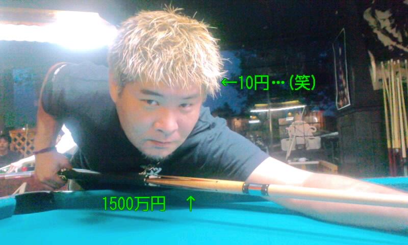 20110829124209.jpg