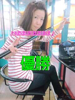 20110924011405.jpg