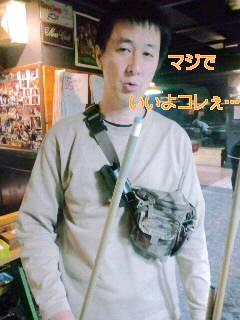 moblog_298821e0.jpg
