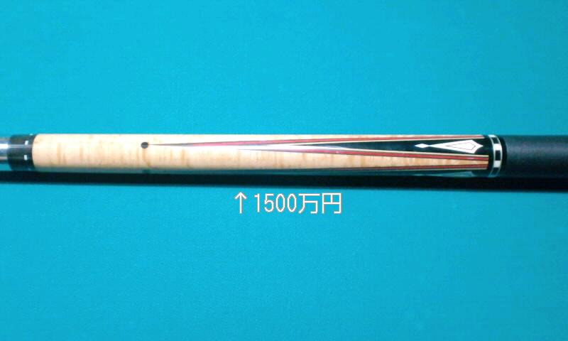 moblog_3549bff9.jpg