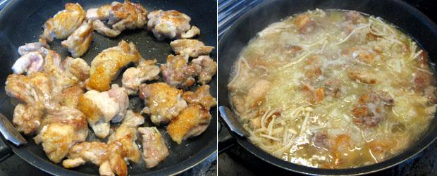鶏おろし煮