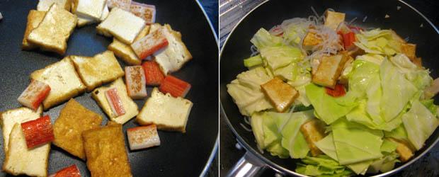 これも豆腐