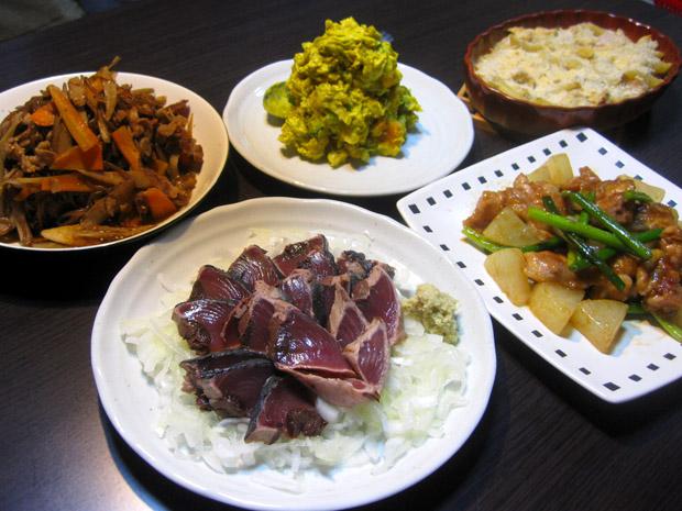 3月16日の晩飯